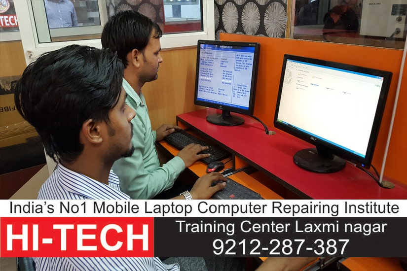 Computer Repair Training